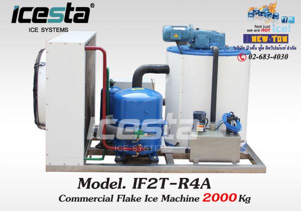 """เครื่องทำน้ำแข็ง ICESTA รุ่น """"IF2T-R4A"""""""