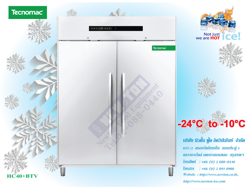 Holding cabinets model.HC40+BTV