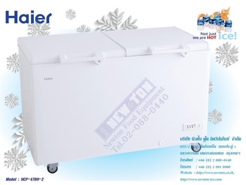 ตู้แช่แข็ง HCF-478-2