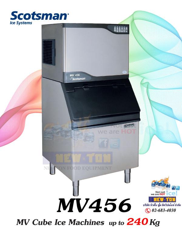 เครื่องทำน้ำแข็งก้อนสี่เหลี่ยม รุ่น MV.456