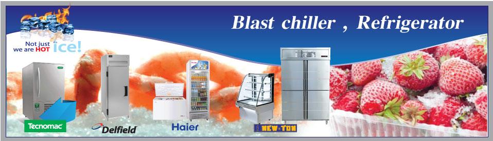 ตู้แช่่เย็น ตู้แช่แข็ง