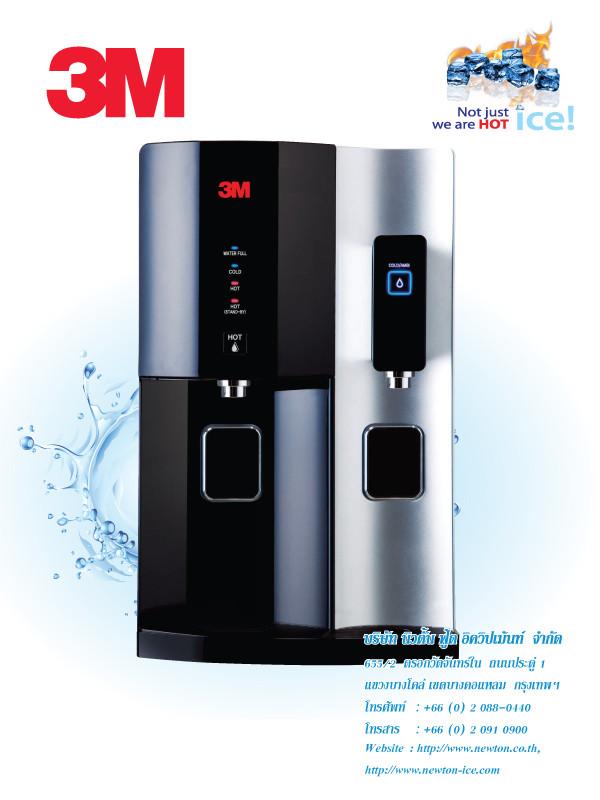 ตู้กรองน้ำอัจริยะ ร้อน-เย็น รุ่น HCD-2