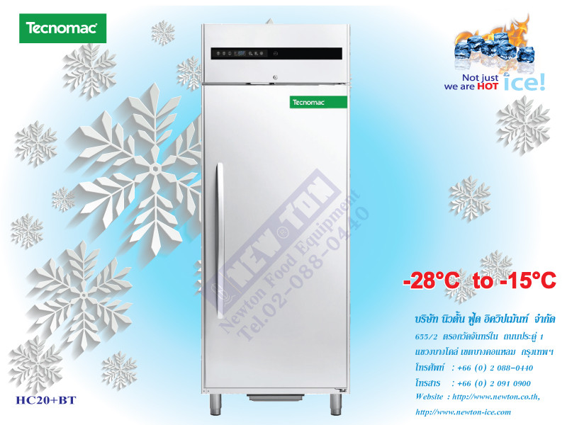 Holding cabinets model.HC20+BT