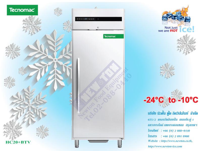 Holding cabinets model.HC20+BTV