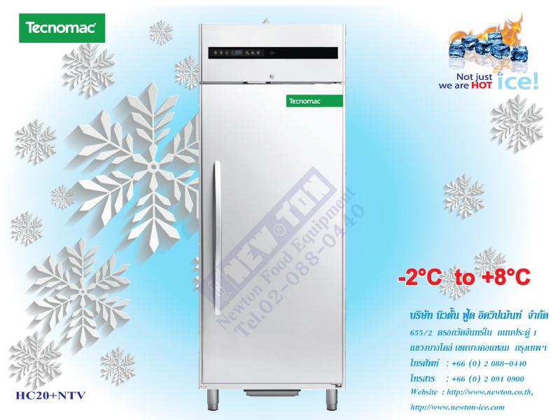 Holding cabinets model.HC20+NTV