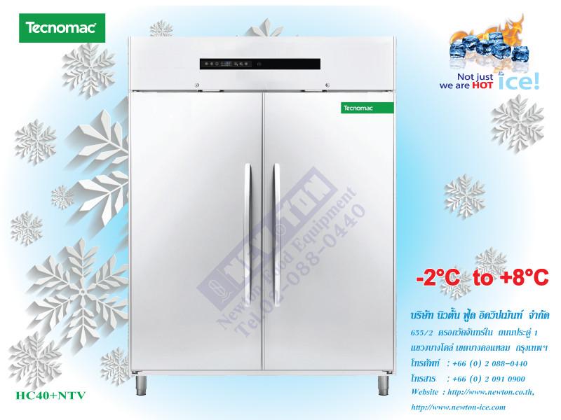 Holding cabinets model.HC40+NTV