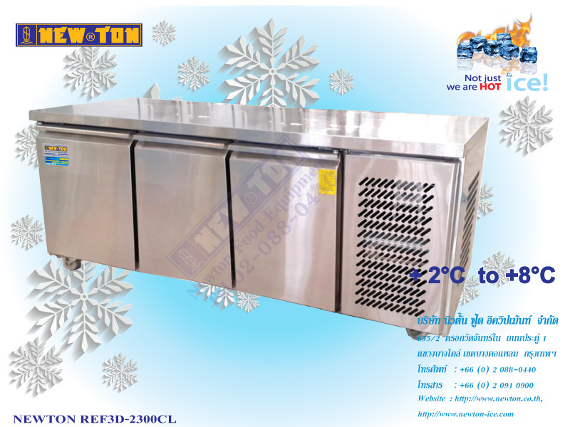 ตู้แช่เย็น NEWTON REF3D-2300CL