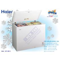 ตู้แช่แข็ง HCF-208-2