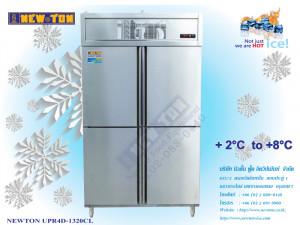 ตู้แช่เย็น NEWTON UPR4D-1320CL